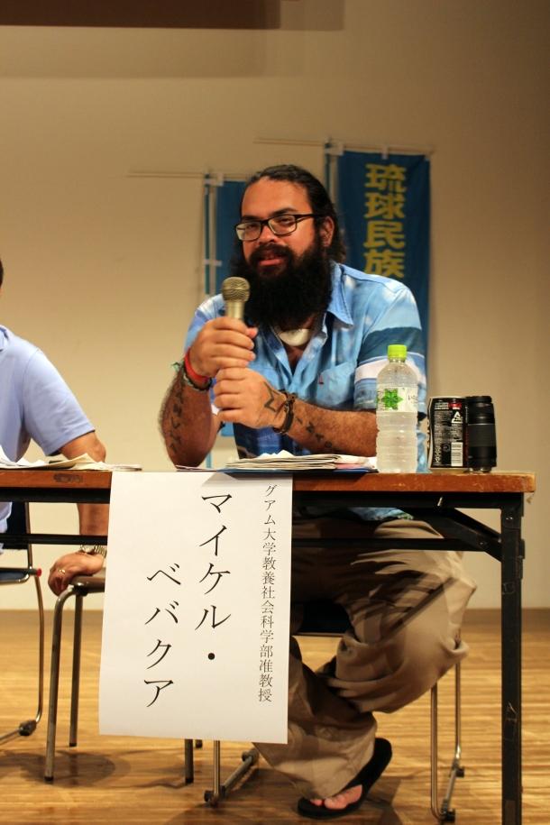 guahu giya ishigaki decolonization